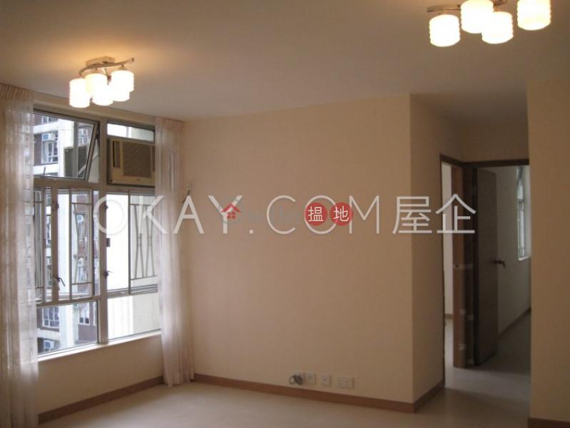 香港搵樓 租樓 二手盤 買樓  搵地   住宅-出租樓盤 2房1廁,實用率高,極高層海星閣 (48座)出租單位