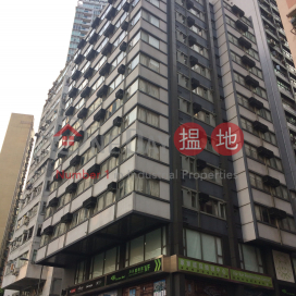 Luard On The Peak,Wan Chai, Hong Kong Island
