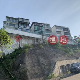 House 2 Scenic View Villa|海灣別墅 2座