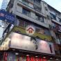 白沙道1號 (1 Pak Sha Road) 灣仔白沙道1號|- 搵地(OneDay)(4)