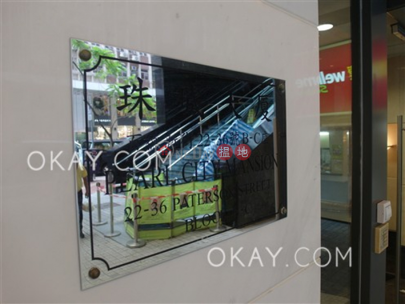 香港搵樓|租樓|二手盤|買樓| 搵地 | 住宅|出售樓盤-2房1廁,極高層《珠城大廈出售單位》