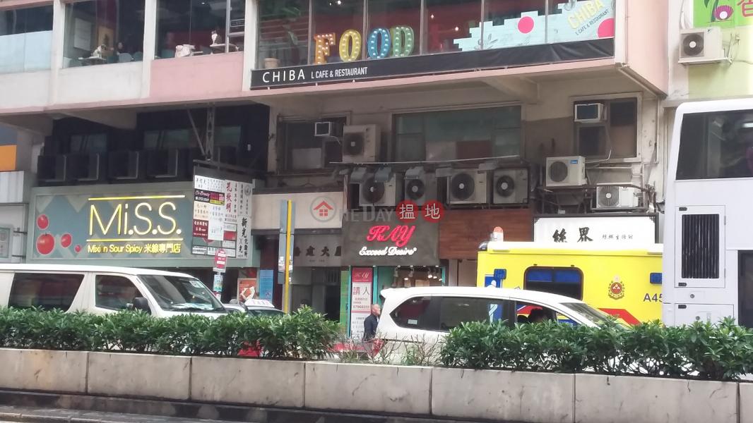 Kiu Kin Mansion (Kiu Kin Mansion) Mong Kok|搵地(OneDay)(2)