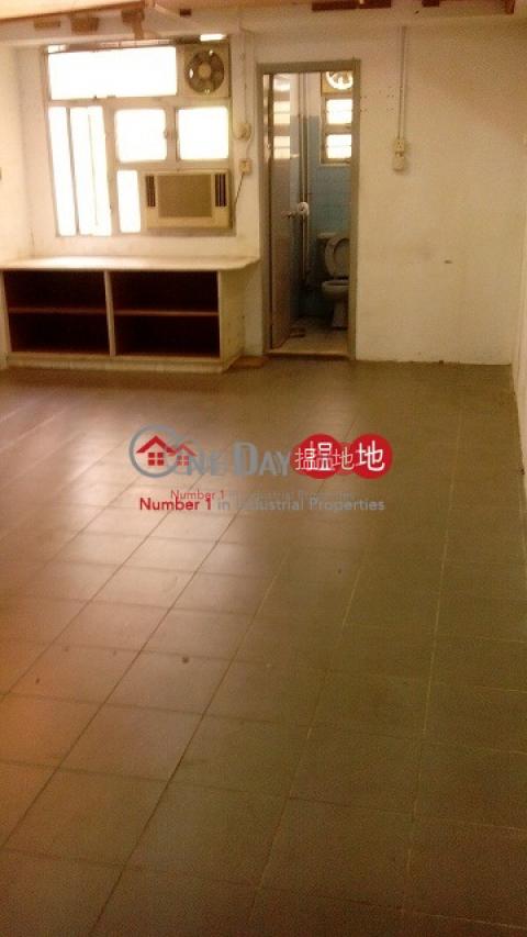 萬利工業大厦|葵青萬利工業大廈(Man Lee Industrial Building)出售樓盤 (jchan-03289)_0