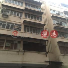 36 Hung Fook Street,To Kwa Wan, Kowloon