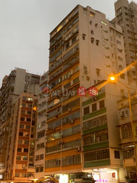 安全大廈 (On Chun Mansion) 土瓜灣|搵地(OneDay)(2)