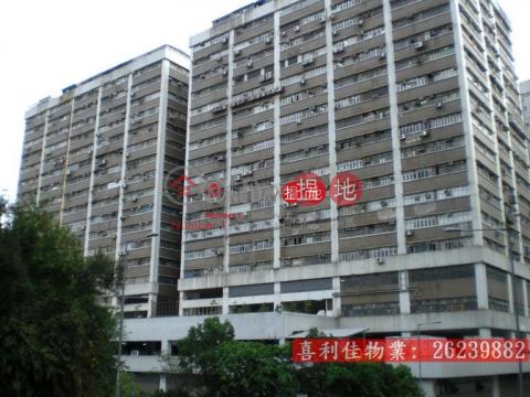 金豪工業大廈 沙田金豪工業大廈(Kinho Industrial Building)出租樓盤 (charl-02250)_0