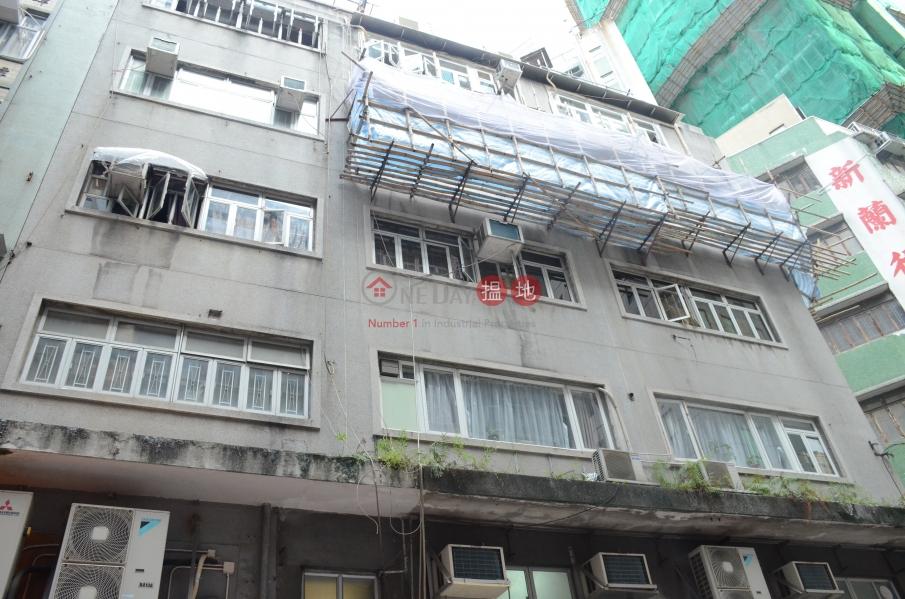 禧利街18-20號 (18-20 Hillier Street) 上環|搵地(OneDay)(2)
