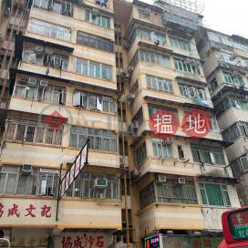 83 Tam Kung Road,To Kwa Wan, Kowloon