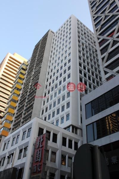 東寧大廈 (Tung Ning Building) 上環|搵地(OneDay)(5)