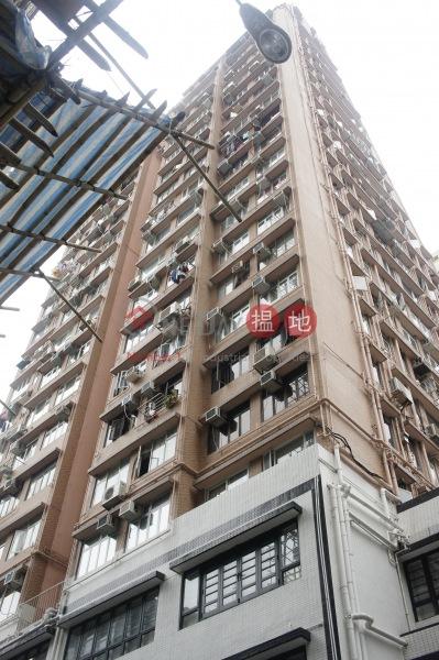 Wah Koon Building (Wah Koon Building) Sheung Wan|搵地(OneDay)(2)