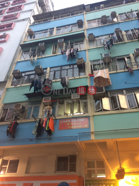 93 Chuen Lung Street (93 Chuen Lung Street) Tsuen Wan East|搵地(OneDay)(1)