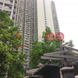 Un Tai House,Cheung Sha Wan, Kowloon