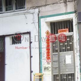 29 Eastern Street|東邊街29號
