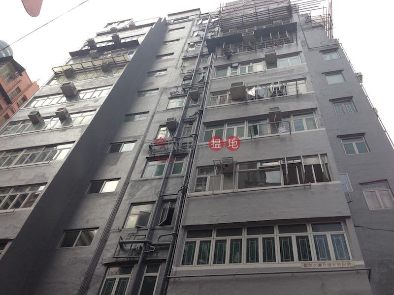 國榮大樓 (Kwok Wing Building ) 旺角 搵地(OneDay)(2)