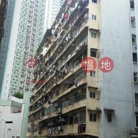 Tai Chow House|太就樓