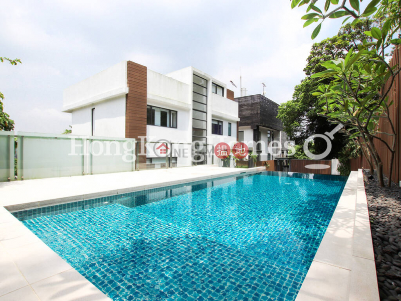 Property Search Hong Kong | OneDay | Residential, Sales Listings, 4 Bedroom Luxury Unit at Hung Uk Village | For Sale