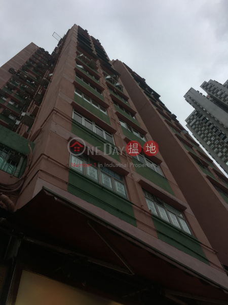 Campbell Building (Campbell Building) Yuen Long|搵地(OneDay)(1)