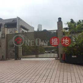 12 Tung Shan Terrace,Stubbs Roads, Hong Kong Island