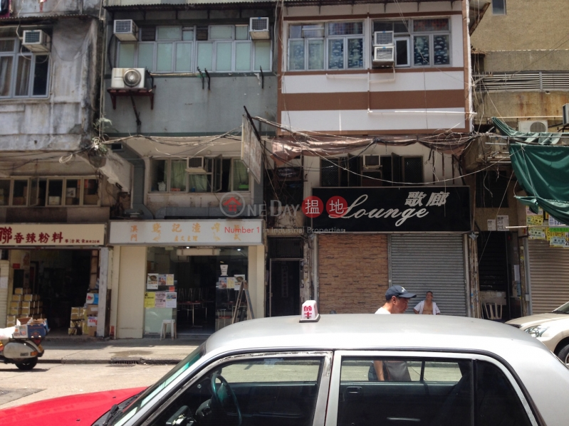 22-24 Temple Street (22-24 Temple Street) Yau Ma Tei|搵地(OneDay)(2)