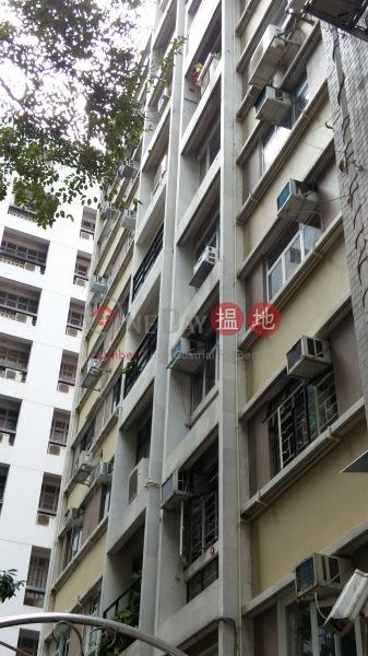 Tak Mansion (Tak Mansion) Mid Levels West|搵地(OneDay)(1)
