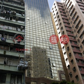 Winner Commercial Building,Wan Chai,