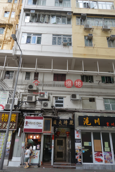 Lai Wan Building (Lai Wan Building) Sai Wan Ho|搵地(OneDay)(3)