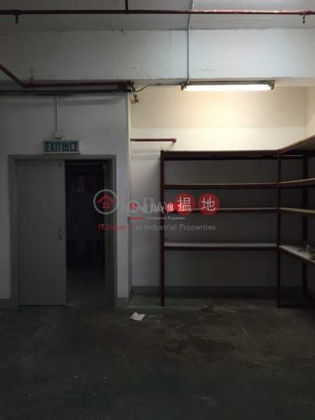 On Wah Industrial Building, On Wah Industrial Building 安華工業大廈 Rental Listings | Sha Tin (charl-03033)
