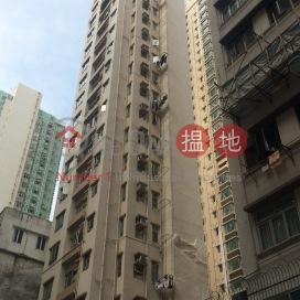 Yin Tak Building|賢德大廈