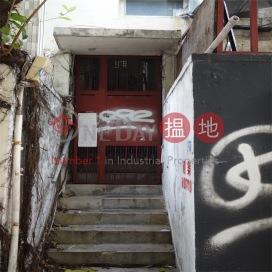京街3號,銅鑼灣, 香港島