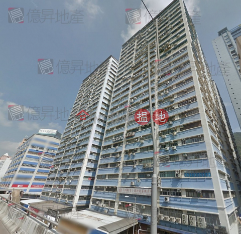 ## 近地鐵 連約特高回報 ##|Kwai Tsing DistrictGolden Dragon Industrial Centre(Golden Dragon Industrial Centre)Sales Listings (018523)_0