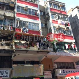 21 Po Yick Street,Tai Po, New Territories