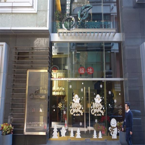 J Residence (J Residence) Wan Chai|搵地(OneDay)(2)