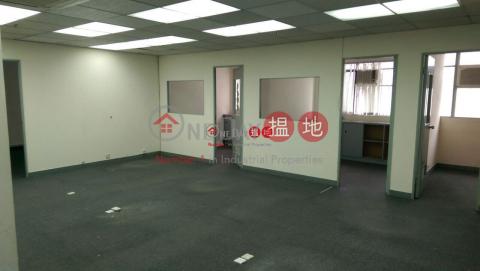 華麗工業中心|沙田華麗工業中心(Wah Lai Industrial Centre)出租樓盤 (charl-03606)_0