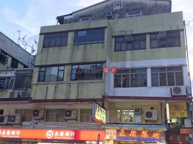 龍霞樓 (Lung Ha Building) 上水|搵地(OneDay)(3)