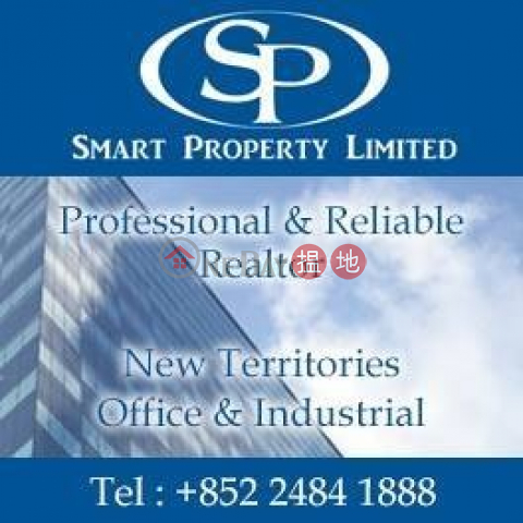 實用高 全座最平 Kwai Tsing DistrictTsing Yi Industrial Centre Phase 1(Tsing Yi Industrial Centre Phase 1)Rental Listings (WINGW-1218058831)_0