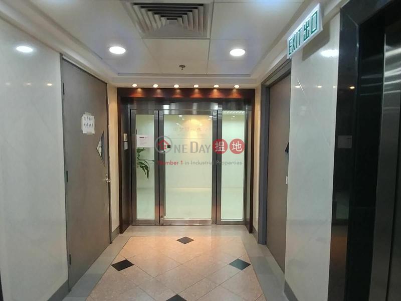 9, Sheung Yuet Road, Enterprise Square Tower 1 | Enterprise Square Phase 1 Tower 1 企業廣場一期一座 Sales Listings