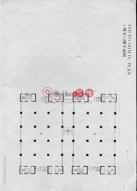 江南工業大廈 荃灣江南工業大廈(Kong Nam Industrial Building)出租樓盤 (eric.-02103)_0