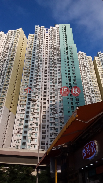 牛頭角上邨常盛樓 (Sheung Shing House, Upper Ngau Tau Kok Estate) 牛頭角|搵地(OneDay)(1)