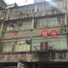 55 LUNG KONG ROAD,Kowloon City, Kowloon