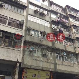 606 Reclamation Street,Prince Edward, Kowloon