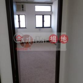 寫字樓震撼價|灣仔張寶慶大廈(Chang Pao Ching Building)出租樓盤 (18A)_0