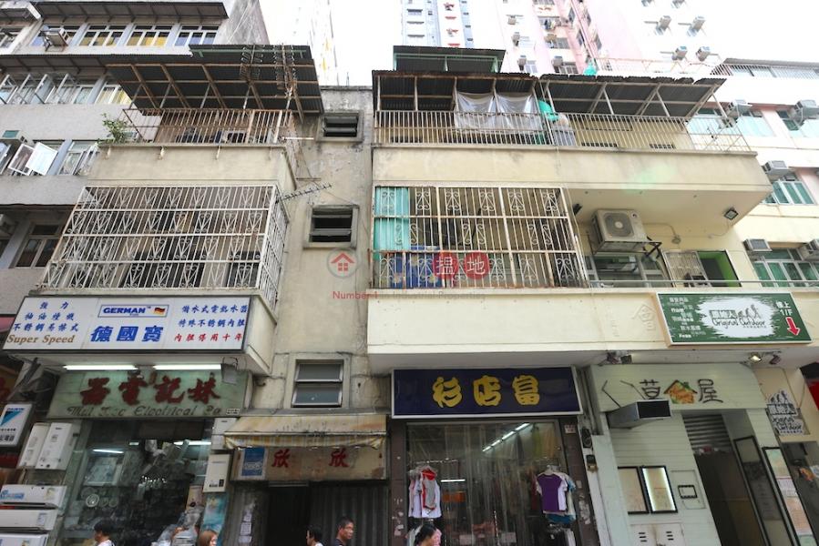 6 Wai Yi Street (6 Wai Yi Street) Tai Po|搵地(OneDay)(2)