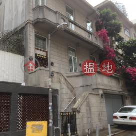 利群道2號,大坑, 香港島