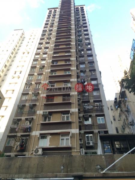 昌裕大廈 (Cheong Yue Mansion) 堅尼地城|搵地(OneDay)(2)