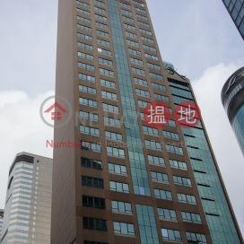 Morrison Plaza,Wan Chai, Hong Kong Island