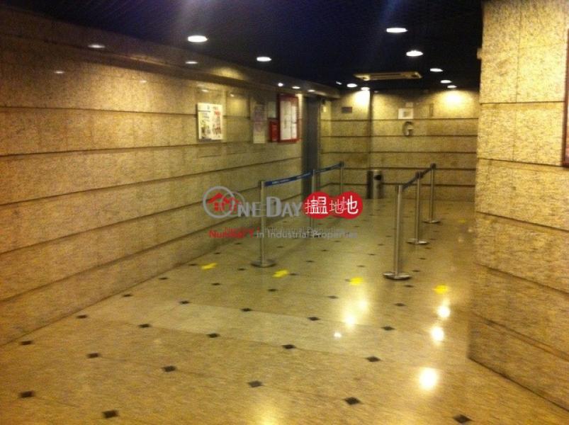 HK$ 28,000/ 月-宏達工業中心葵青|宏達工業中心