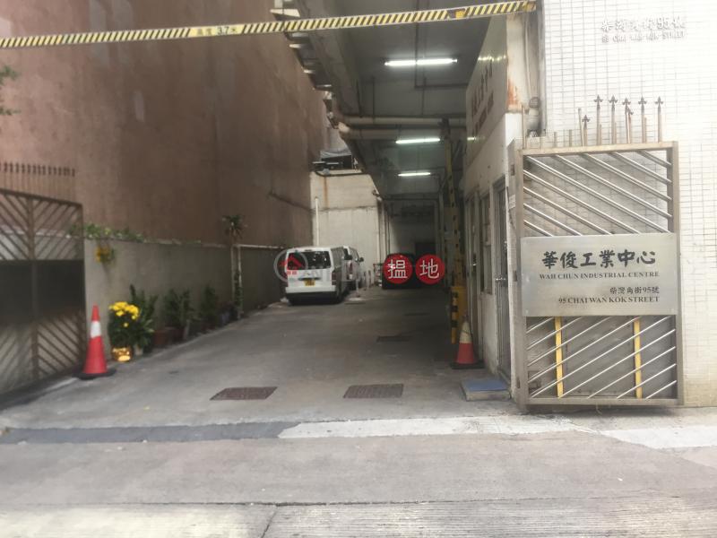 Wah Chun Industrial Centre (Wah Chun Industrial Centre) Tsuen Wan West|搵地(OneDay)(4)