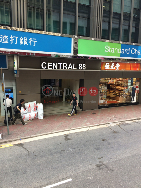 Central 88 (Central 88) Central|搵地(OneDay)(3)