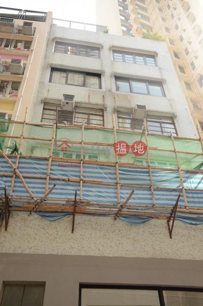 10 New Street (10 New Street) Soho|搵地(OneDay)(2)