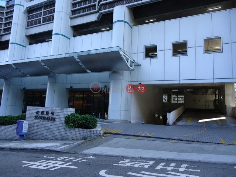南匯廣場|南區南匯廣場(Southmark)出售樓盤 (OS0036)